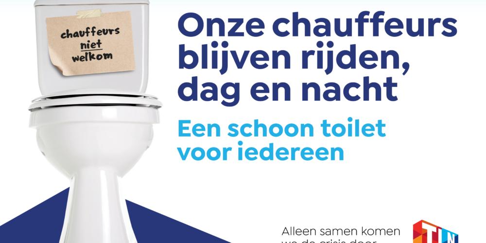 Toilet_campagne_TLN_POSTER_BRIEFJE_DIGITAAL_LIGGEND_A3