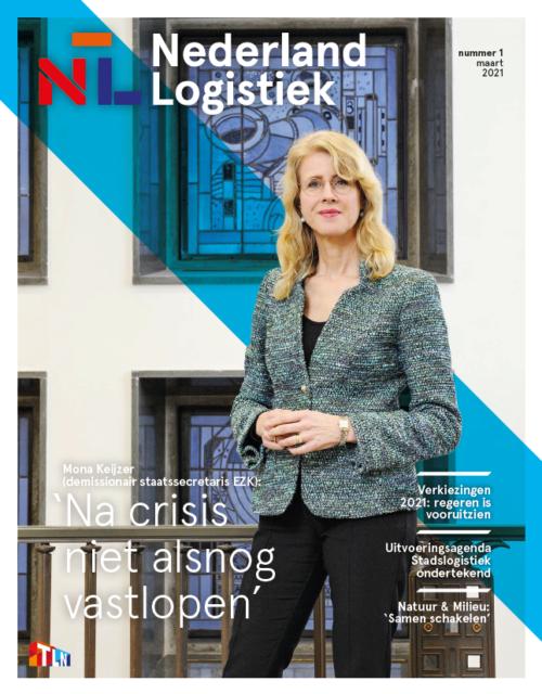 Nederland Logistiek